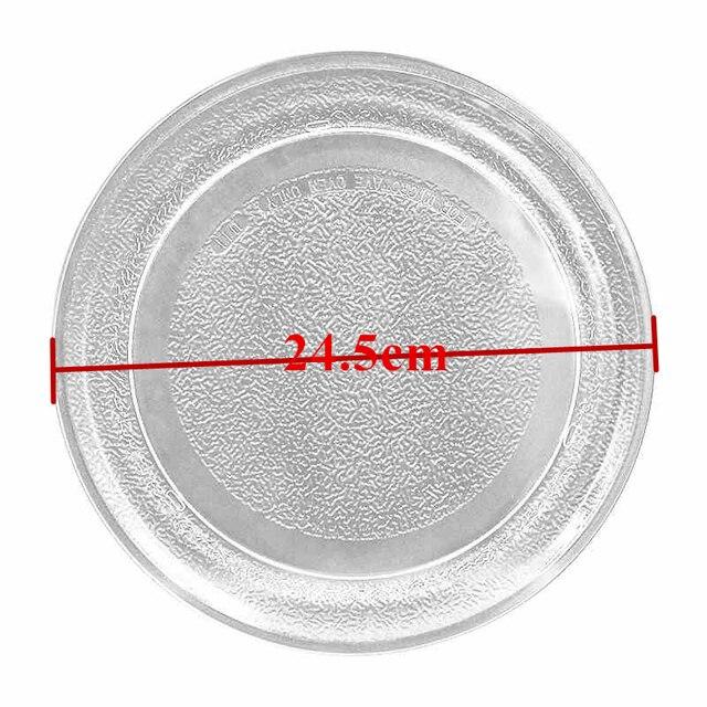 Стеклянная пластина для микроволновой печи 24,5 см, плоская крышка для микроволновой печи, детали для микроволновой печи Galanz Midea LG