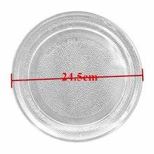 צלחת זכוכית 24.5cm שטוח כיסוי עבור בתנור מיקרוגל Galanz Midea LG מיקרוגל תנור חלקי