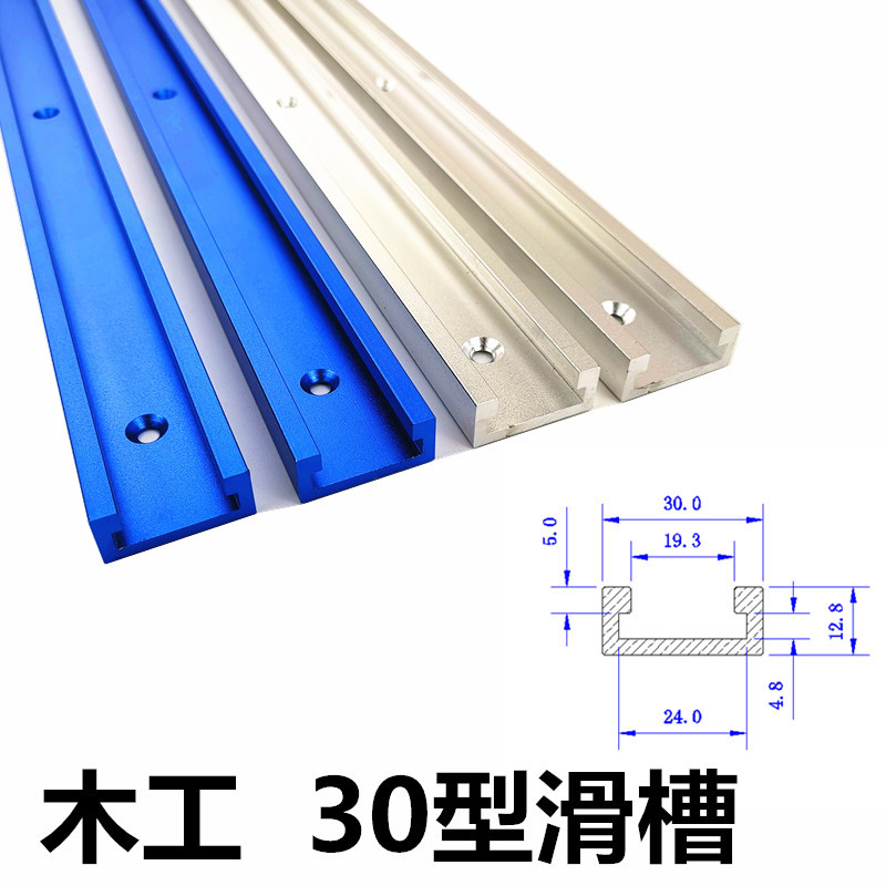 T Track Jig Tracking Fixture T-Track Aluminum Slot Miter Woodworking Routers Table Bandsaw DIY Tool Length 300/400/500/600mm 5