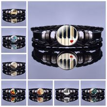 Piano Bracelet Music Instruments Cleft Picture Glass Snap Black Leather Bracelet Guitar Clarinet Flute Violin Charm Bangles Gift m obiols divertimento for flute clarinet and piano