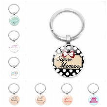 Super Marraine Parrain Hook Lobster Buckle Keychain Round Glass Pendant Je Suis Une Maman French Word