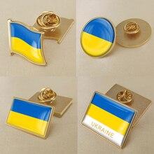 Герб украинский карта Национальный флаг Эмблема с национальным цветочным брошь значки нагрудные знаки