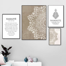 Mandala Abstract Canvas Poster Yoga Wall Art Namaste Quote Print Painting Decorative Picture Modern Living Room Decor No Frame