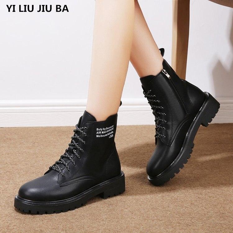 buty do kostki na zime damskie