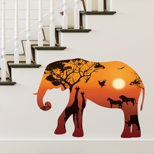 Elephant Silhouette Wall Sticker African Animal Giraffe Lion Leopard Eagle Tree Pattern Decal Removable Home Decor Wallpaper PVC south african tourism memorial tree leopard refrigerator