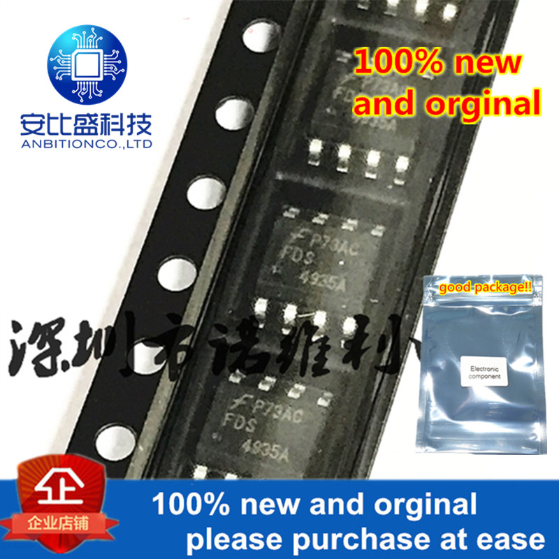 10pcs 100% New And Orginal FDS4935A 4935A SOP-8 Dual 30V P-Channel PowerTrench MOSFETin Stock