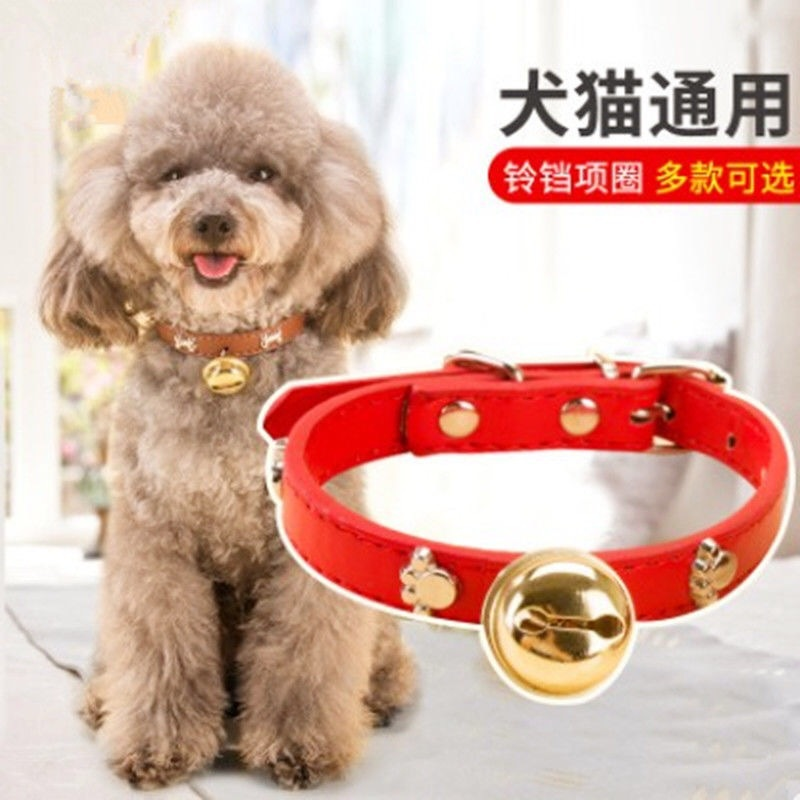 Puppy Dog Bell Small Dogs Teddy Puppy Collar Cat Neck Ring Pet Collar Dog Supplies Cat-related Products