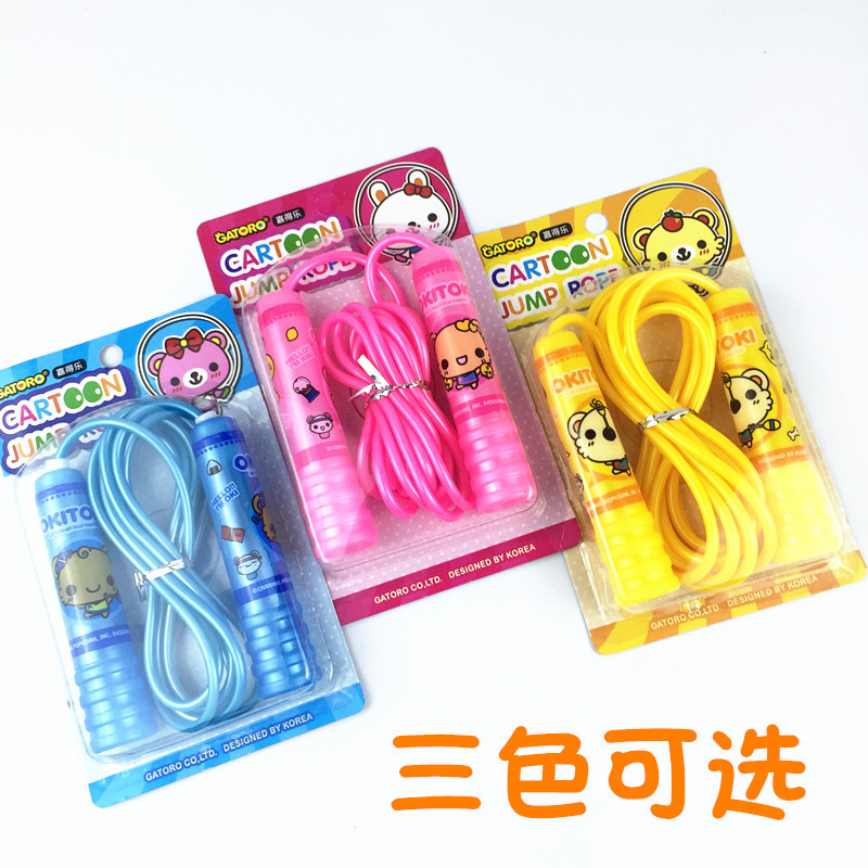 Unisex Jump Rope Children Common Jump Rope Non-Children Profession Sports Fitness 3-5-10 A Year Of Age