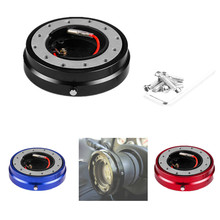 лучшая цена Universal  Steering Wheel aluminum alloy Quick Release Kit Snap Off Adapter Red Blue Black  Car Accessories