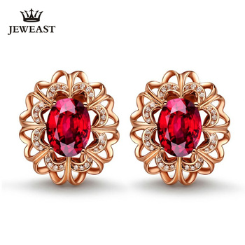 LSZB Natural red tourmaline 18K Pure Gold Earring Real AU 750 Solid Gold Earrings Diamond Trendy.jpg 350x350 - LSZB Natural red tourmaline 18K Pure Gold Earring Real AU 750 Solid Gold Earrings Diamond Trendy  Fine Jewelry Hot Sell New 2019