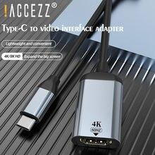 ! accezz 1080p/4k/8k usb c к vga/mini dp hdmi совместимый кабель