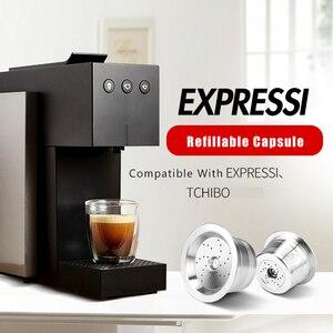 Image 1 - Için Caffitaly Tchibo Cafissimo ALDI Expressi doldurulabilir k ücreti kahve kapsül Pod filtreleri paslanmaz çelik Cafeteira sabotaj kaşık