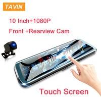 TAVIN Car DVR 10 inch Touch Screen Rear View Mirror Dash cam Full HD Front Car Camera + 1080P Back Cam Dual Lens Video Recorder