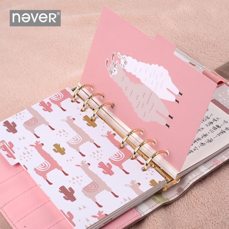 Never Cute Alpaca Binder Notebook Dividers Bookmark Korean A6 Planner Refill Filler Paper Index Pages Office & School Supplies