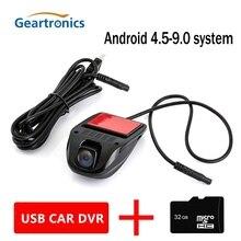 Регистратор Автомобильный видеорегистратор Dash Cam USB камера-видеорегистратор Мини Портативный Автомобильный цифровой видеорегистратор HD ночного видения Dash Cam видеорегистратор рекордер для системы Android
