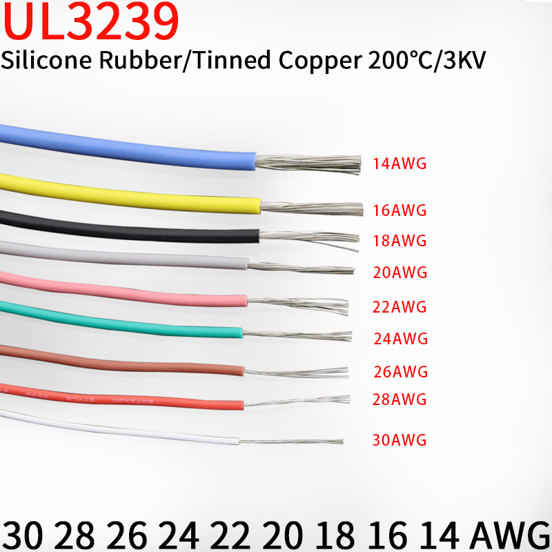 Pink Silicone Cable Flexible Wire 18-24 26AWG Copper Tinned HIGH TEMP UL3239