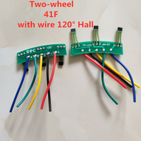 5pcs Two-wheel electric vehicle motor Hall plate element 3144 41F 43F 413 circuit board Hall sensor with wire 120° Hall PCB 1