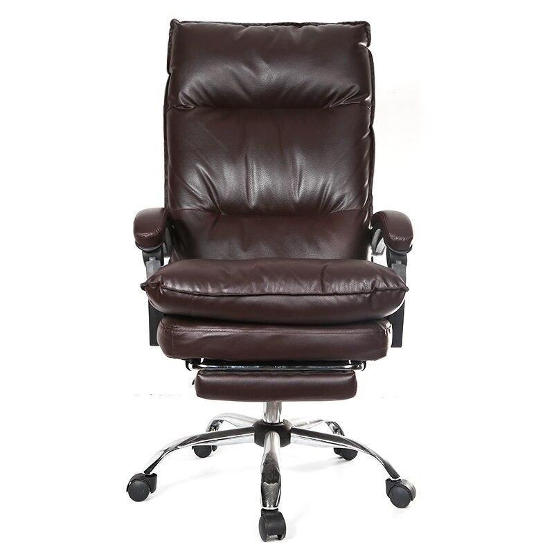 Высококачественное офисное кресло руководителя, эргономичное компьютерное игровое кресло-стул для кафе, дома, шезлонг
