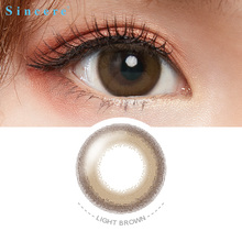 Sincere vision 10pcs/box Light brown contact lens small beauty Pupil Colored Contact Lenses for eyes yearly Myopia prescription