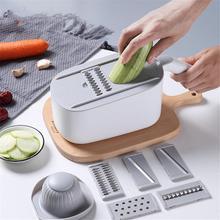 Kitchen Multifunctional Vegetable Cutter Mandoline Slicer Fruit Slicer Cheese Grater Shredder With Drain Basket Potato Peeler