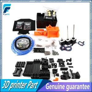 Image 4 - Clone Prusa i3 MK2.5S MK3S MMU2S Complete Kit Including Printing Parts For Prusa i3 MK2.5S/MK3S Multi Material 2S Upgrade Kit