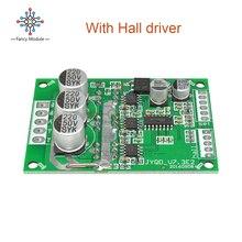 Hall Motor DC Brushless Motor Controller JY01 DC 12V-36V 500W PWM Balancing Automotive Balanced BLDC Car Driver Control Board
