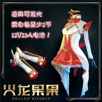 Game LOL Star Guardian Magic girl Miss Fortune Cosplay Costume Anime the Bounty Hunter Cos Halloween Dress H