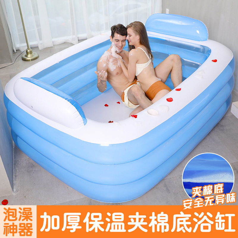 Inflatable New Style Double Bathtub Three Layer Feared Pressure Special Thickening Adult Insulated Swimming Pool Baby Bathtub