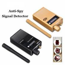 1 МГц 8000 обнаружение радиосигнала анти шпионская беспроводная