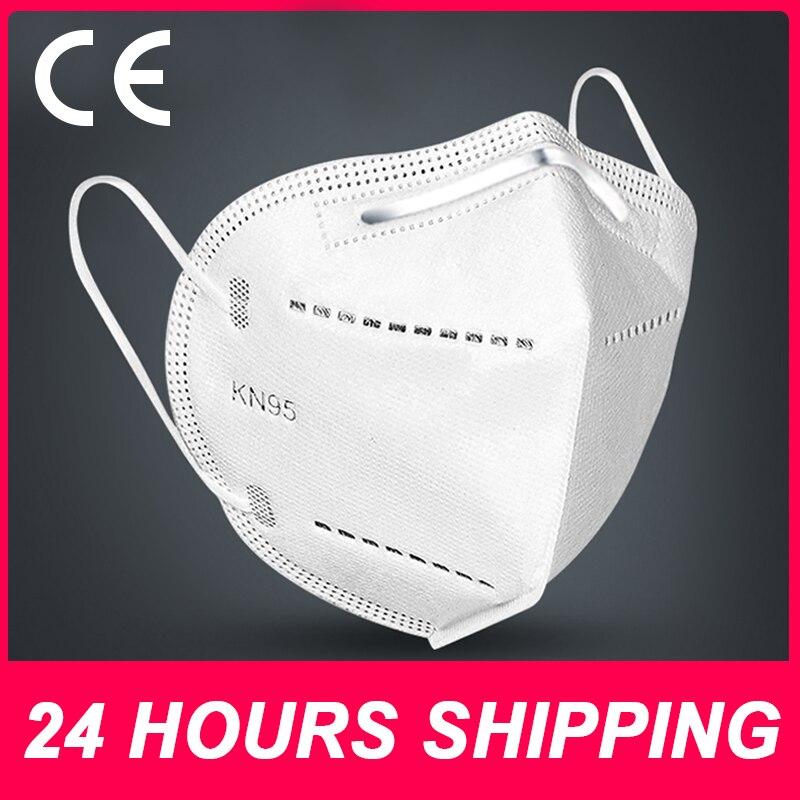 KN95 маска KN95 маска для лица FFP2 одноразовая маска многоразовые маски для рта нетканые PM2.5 противопылевые маски FFP2 KN95 маски для лица N95 FFP2