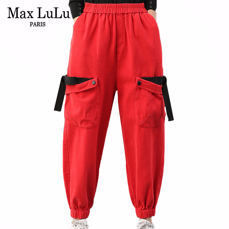 Max LuLu New 2020 Spring Fashion Ladies Vintage Elastic Jeans Womens Casual Loose Harem Pants Safari Style Female Denim Trousers
