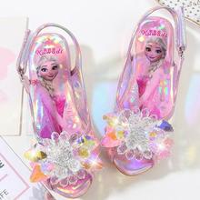 Girls Party shoes Princess Shoes Leather Glitter Crystals Rh