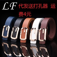 New Fashion Mens And Womens G-shaped Buckle Belt Wild Neutral Gold G-letter Smooth