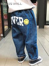 Chłopcy fajna napisy dżinsy z nadrukami długie spodnie dla dzieci odzież wierzchnia dla chłopców i dziewcząt spodnie jeansowe odzież dziecięca modne dżinsy 2-4T tanie tanio Bubles Wall Na co dzień Pasuje prawda na wymiar weź swój normalny rozmiar SU2067 Elastyczny pas Unisex Stałe Luźne