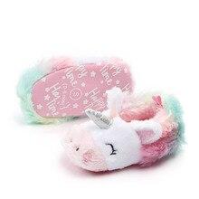 Г. Новые ботинки единорог с цветами для маленьких девочек плюшевые ботинки из искусственной кожи обувь с мягкой подошвой для кроватки весенне-осенний первый шаг 0-18 месяцев