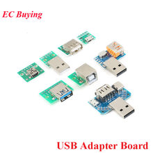 1pc Mini Micro Weiblich Männlich USB zu DIP Adapter Board Connector Converter 4P 5P 2,54mm 3 4USB Adapter Platte PCB Board Für Arduino(China)