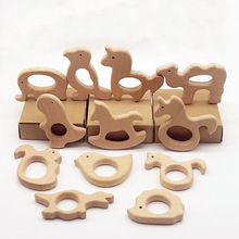 2PCS Natural Beech Wooden Baby Teether Gift DIY Animal Modeling Molar Stick Cute Rattle Jewelry Accessories