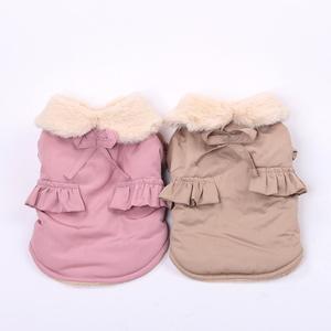New Dog Cat Hoodie Coat Faux fur collar Pet Puppy Jacket Winter Warm Clothes Apparel 7 Sizes 3 Colours