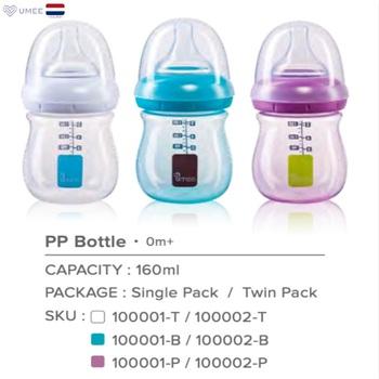 Karmienie dziecka butelka dla dziecka dzieci butelka do karmienia karmienie dziecka kubek dla dzieci butelki butelki dla niemowląt butelka do karmienia karmienie butelką butelka do karmienia s tanie i dobre opinie umee P p 160 ml Zmienna przepływu 100001 Połączenie sprzętu Lateksu Nitrosamine darmo Ftalanów BPA za darmo 0-1 M