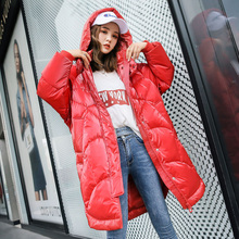 White Duck New Autumn Winter Women Long Down Jacke
