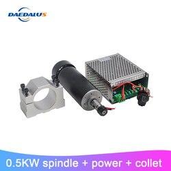 500W luftgekühlter wrzeciona silnik DC CNC 0.5kw wrzeciona ER11 Fräsmotor 110V 220V Schaltnetzteil 52MMDIY Steele Klemme