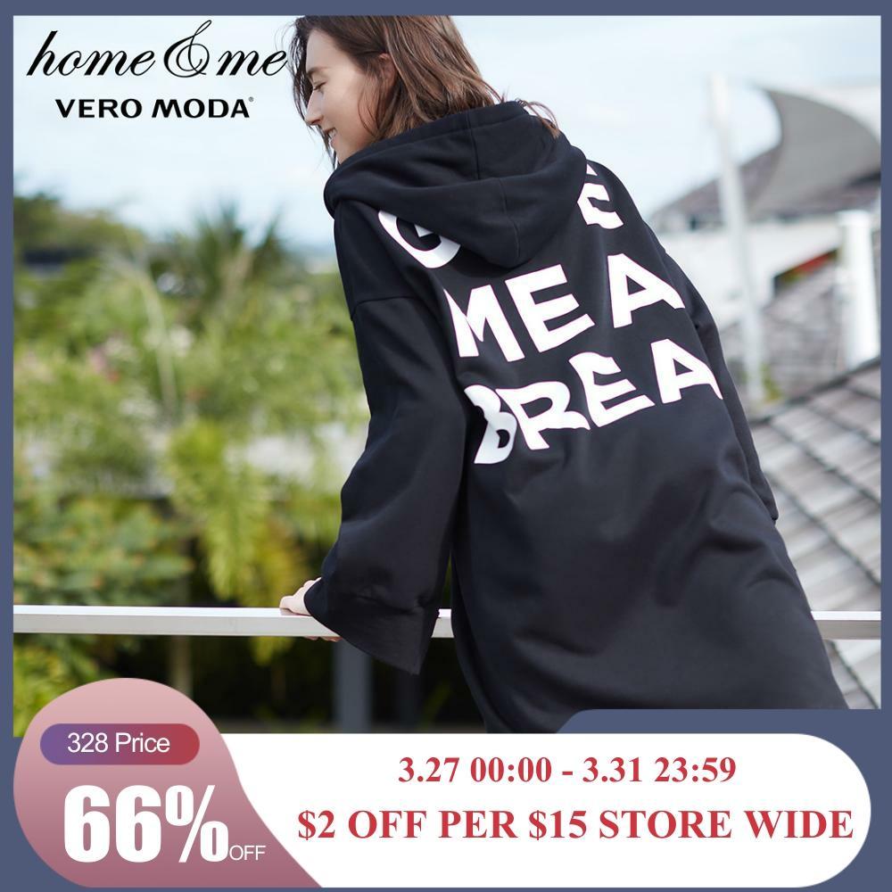 Vero Moda Spring New Hooded Loose Long Leisure Home-wear Dress   318160504