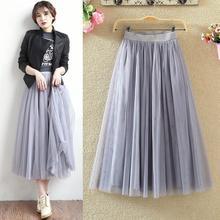Модная летняя винтажная Женская эластичная дышащая однотонная плиссированная юбка средней длины с высокой талией для взрослых и девушек
