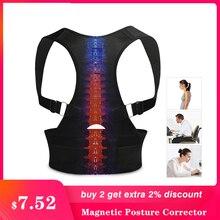 Magnetic Back Posture Corrector Shoulder lumbar Adjustable Support Correction for Humpback Spine Female Male Bone Care