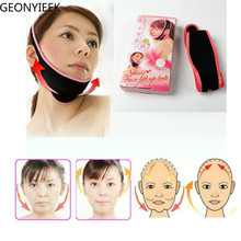 Double Chin Skin Face Bandage Belt Face Lifting Tools Thin Face Mask Slimming Facial Thin Masseter