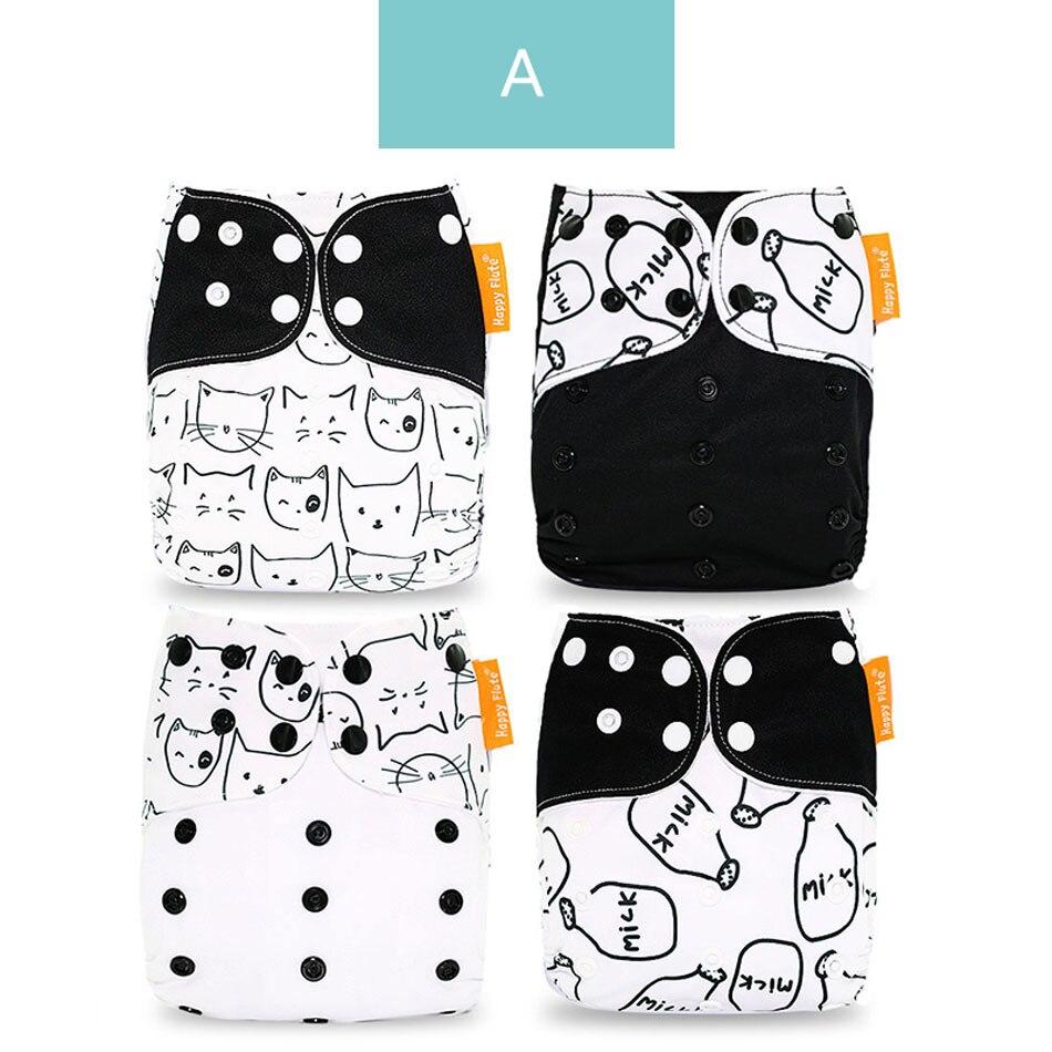 Happyflute 4 шт./компл. моющиеся экологически чистые тканевые подгузники; регулируемый пеленки Многоразовые подгузники из ткани подходит 0-2years, на Возраст 3-15 кг для малышей - Цвет: A only diaper