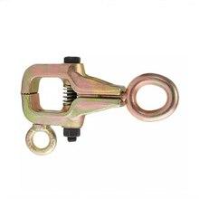 Auto Car 5 Ton Self Tightening Grips Collision Repair Tools Body Repair Pull Clamp Two Way Frame Back Frame Machine Sheet Metal