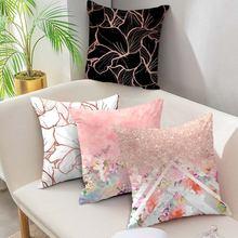 Позолоченная розовая Золотая наволочка для подушки fuwatacchi