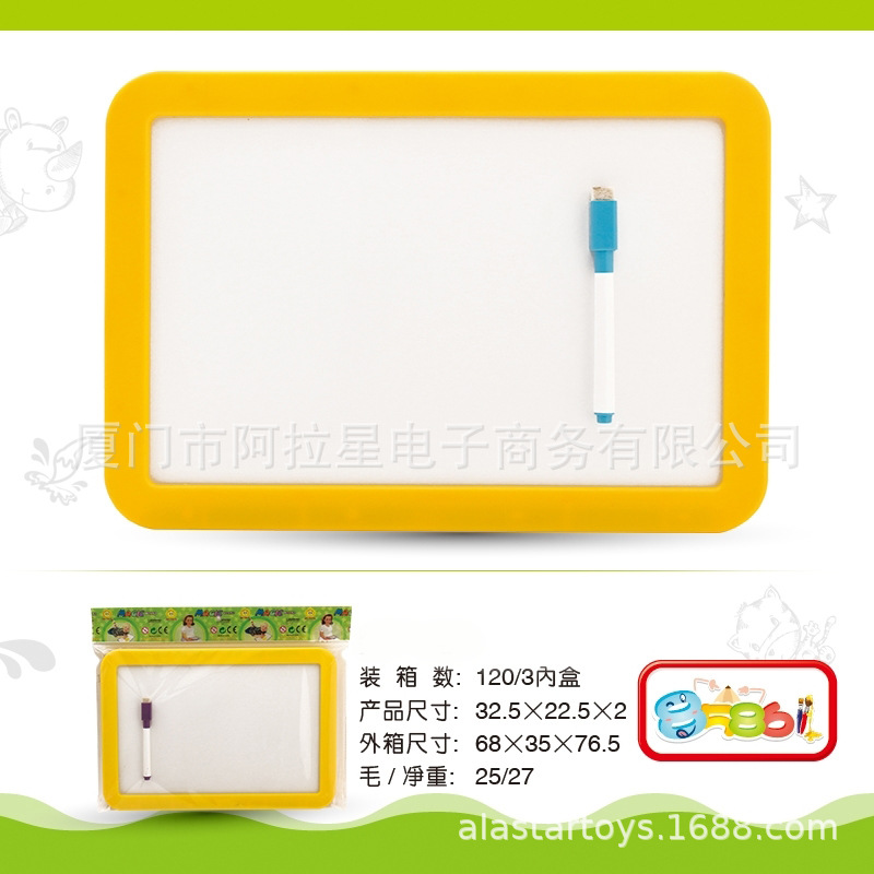Children Early Education Toy Tablet Parent And Child Interactive Educational ENLIGHTEN Toy Magnetic Drawing Board Magnetic Wipab