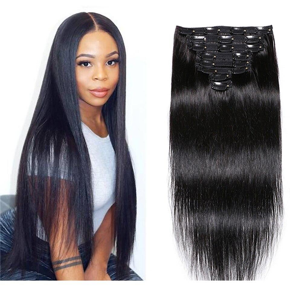 Maxine прямые человеческие волосы для наращивания, 8 шт./компл. 120 г Remy клипсы для наращивания, человеческие волосы для наращивания на всю голову